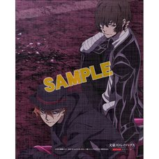 Bungo Stray Dogs: Dead Apple Art Canvas Board: Osamu Dazai & Chuya Nakahara Ver.