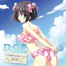 D.C. III ~Da Capo III~ Drama CD Collection Vol. 4 Feat. Himeno Katsuragi