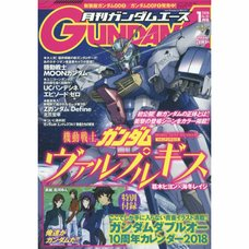 Monthly Gundam Ace January 2018