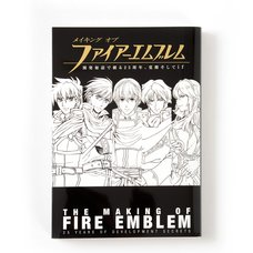 Making of Fire Emblem: 25 Years of Development Secrets