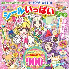 Maho Girls PreCure & PreCure All Stars Sticker Book