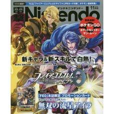 Dengeki Nintendo November 2016