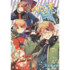 Hetalia: World Stars Vol. 2