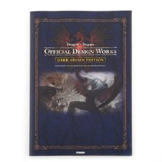 Dragon's Dogma Official Design Works: Dark Arisen Edition