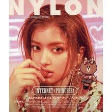 Nylon Japan March 2017
