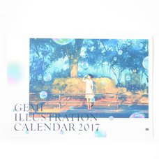 Gemi Illustration Calendar 2017