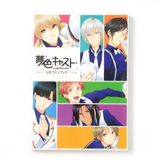 Yumeiro Cast Official Fan Book