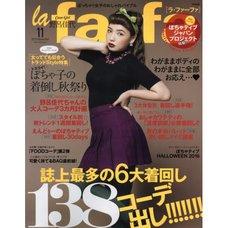 La Farfa November 2016