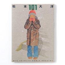 Taiyo Matsumoto: 101