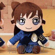 Preciality SP Plush Detective Conan Ran Mori