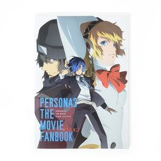 Persona 3 The Movie 1 & 2 Fan Book