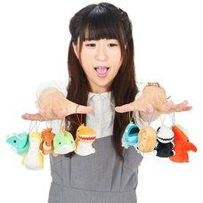 Kodai no Nakama Dinosaur Plush Collection (Mini Strap)