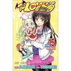 To Love-Ru Vol. 15