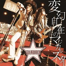 Granrodeo - Hengenjizai no Magical Star Maxi Single CD (Regular Edition)
