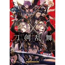 Touken Ranbu -Online- Comic Anthology: Square Enix no Jin