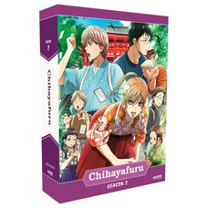 Chihayafuru Season 2 Blu-ray/DVD Premium Box Set
