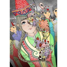 Shintaro Kago Chodoryoku Moko Dai Shurai Cover Illustration Reproduction Art Print