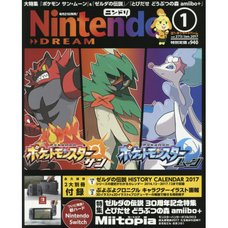 Nintendo Dream January 2017