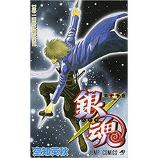 Gintama Vol. 15