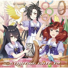 Starting Gate 12: Uma Musume Pretty Derby Game Music