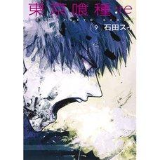 Tokyo Ghoul:re Vol. 9