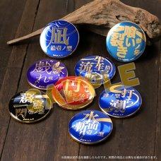 Demon Slayer: Kimetsu no Yaiba Skill Name Character Badge Collection Vol. 1 Box Set