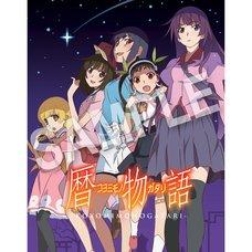 Koyomimonogatari Blu-ray Set