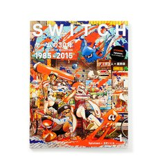 Switch Vol. 34, No. 1