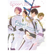 Bessatsu Spoon 2Di Vol. 57 Kagerou project, K, FREE! ES w/Poster