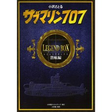 Submarine 707, Legend Box