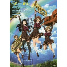 Sound! Euphonium TV anime Official Fan Book