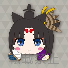 Mega Jumbo Lying Down Plush Fate/Grand Order - Absolute Demonic Front: Babylonia Ushiwakamaru