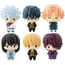 Chokorin Mascot Series Gintama Box Set