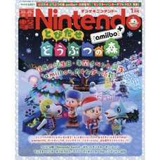 Dengeki Nintendo January 2017