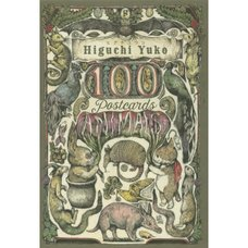Yuko Higuchi 100 Postcards: Animals
