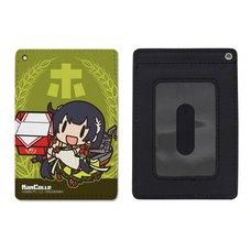 Kantai Collection -KanColle- Mizuho Full-Color Pass Case
