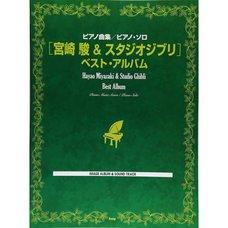 Hayao Mizayaki & Studio Ghibli Best Album Piano Music Score / Piano Solos