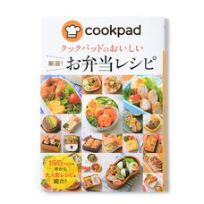 Cookpad's Delicious Selection - Bento Recipes!