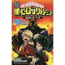 Anime My Hero Academia Official Guide Book Ultimate Animation Guide