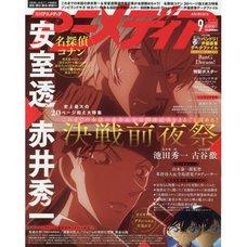 Animedia September 2019