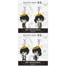 Psycho-Pass: Sinners of the System Shinya & Nobuchika Rubber Strap Set