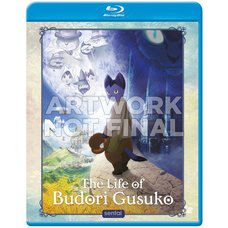 The Life of Budori Gusuko Blu-ray