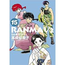 Ranma 1/2 Vol. 15