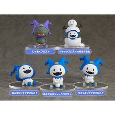Hee-Ho! Jack Frost Collectible Figures Box Set