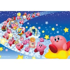 Kirby Super Star Jigsaw Puzzle