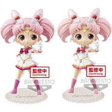 Q Posket Sailor Moon Eternal Super Sailor Chibi Moon