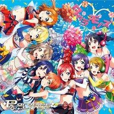 Takaramonozu/Paradise Live | Smartphone Game Love Live! School Idol Festival