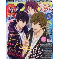 Animedia July 2019