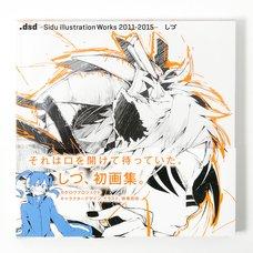 dsd: Sidu Illustration Works 2011-2015