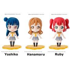 Petiture-rise Love Live! Sunshine!! Yoshiko, Hanamaru & Ruby